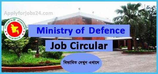 MOD Job circular