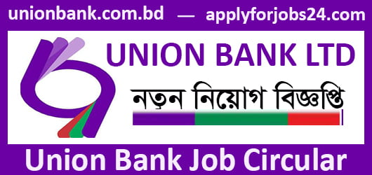 Union Bank Job Circular