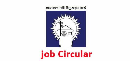 Palli Job Circular