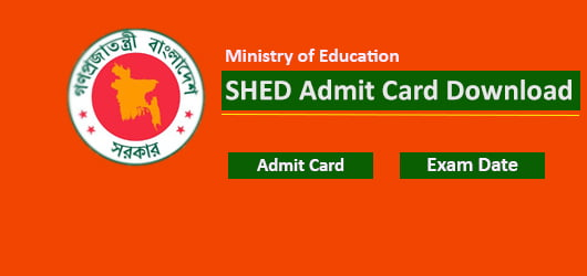 shed Admit Card Download