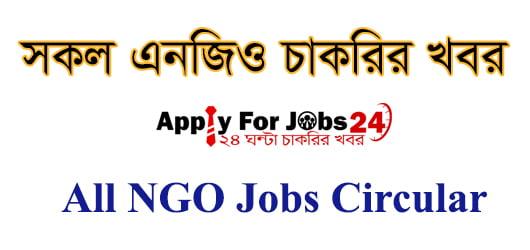 NGO Chakrir Khobor