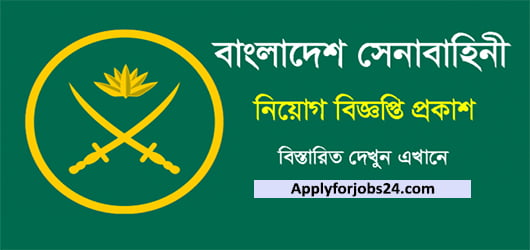 Apply for Army Jobs